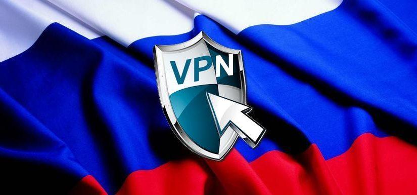 Судный день для VPN в России